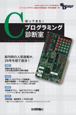 Software Design 2010 年 4 月