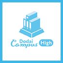 Dodai Campus High