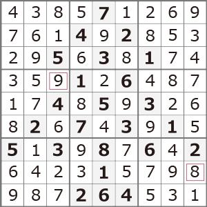 2015年12月のナンプレパズルの回答