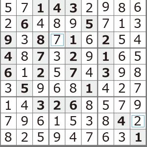 8月のナンプレパズル