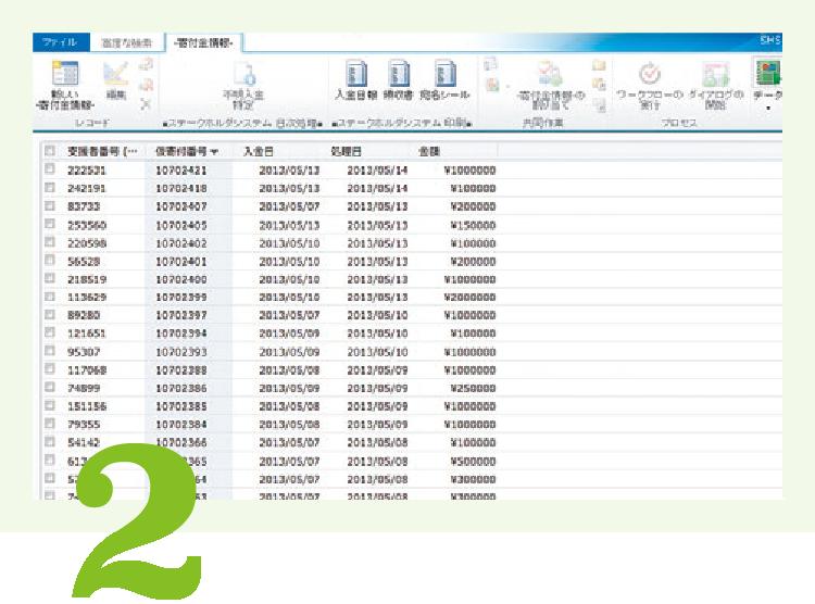 抽出結果はExcelファイルとして出力可能