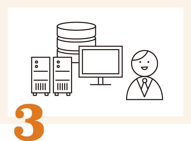 初期の登録、画面設定、他のシステム連携、運用レクチャーや、運用保守もオプションにて対応いたします。