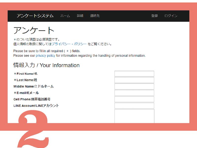 アンケート回答のWEBページを提供し、回答データをDynamics 365へ連携します。