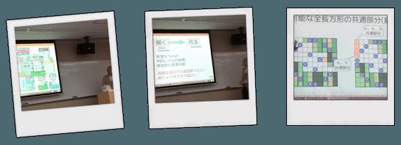 pic_news-133_2