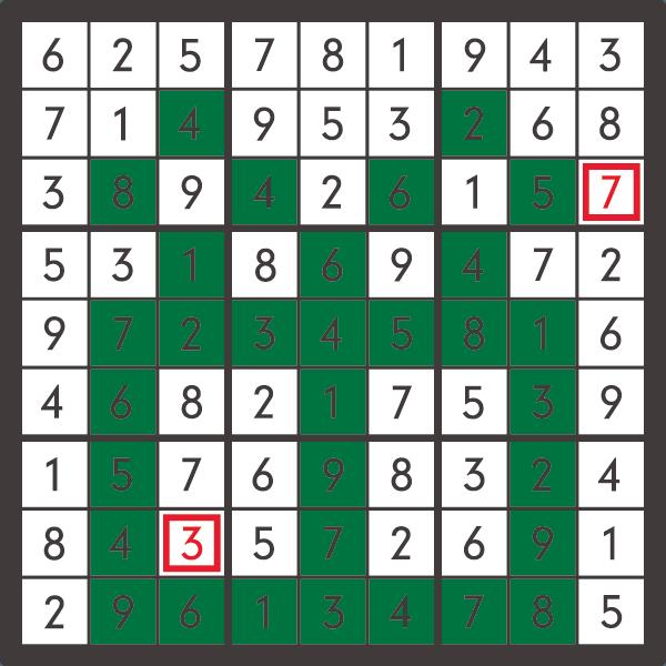 12月のナンプレパズル解答
