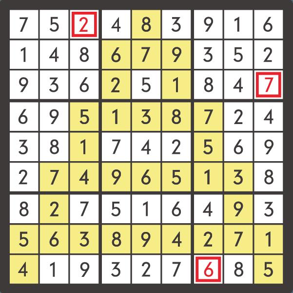 2月のナンプレパズル解答